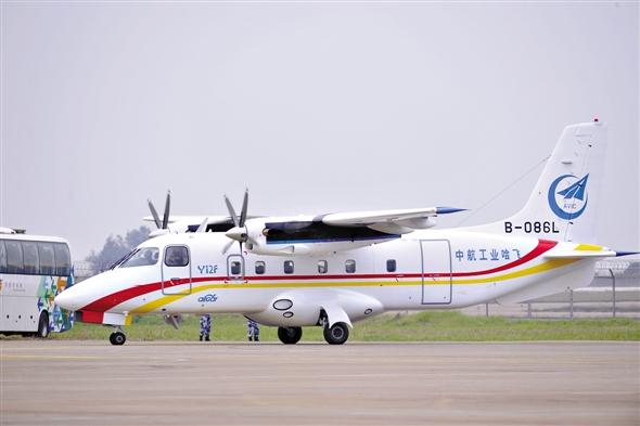 运12f飞机表演--平顶山新闻网