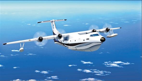 大型灭火/水上救援水陆两栖飞机ag600设计图