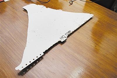 莫桑比克发现疑似马航mh370客机残骸--平顶山新闻网