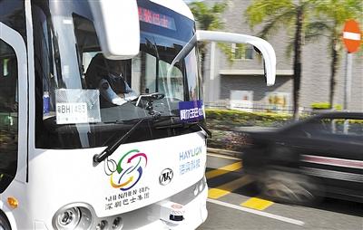 智能驾驶公交车在深圳试运行