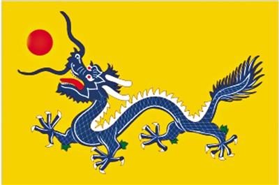 电子小报边框插图 国旗