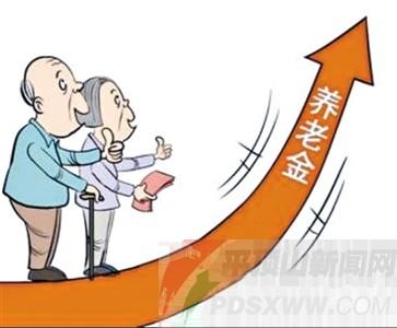 国企结构调整基金设立