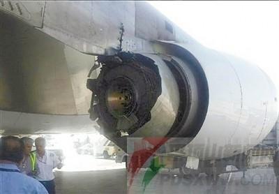 波音747起飞后发动机掉了--平顶山新闻网