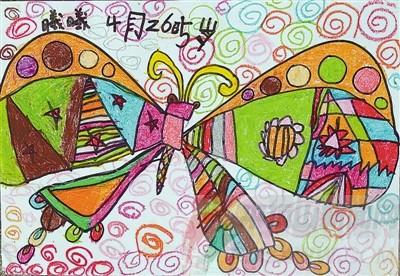 幼儿画蝴蝶步骤图片