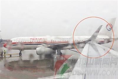 东航两客机机翼擦碰--平顶山新闻网
