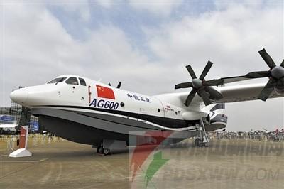 珠海航展期间,我国自主研制的大型水陆两栖飞机ag