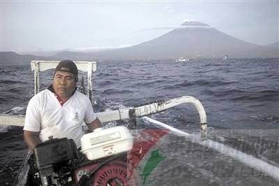 印尼巴厘岛火山有可能随时喷发--平顶山新闻网,平顶山