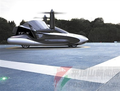 吉利收购全球首家飞行汽车公司